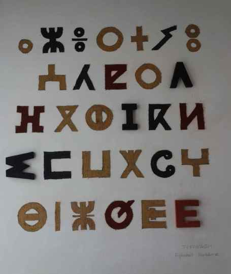 Did you know the Berber people had an alphabet long before many other people did?