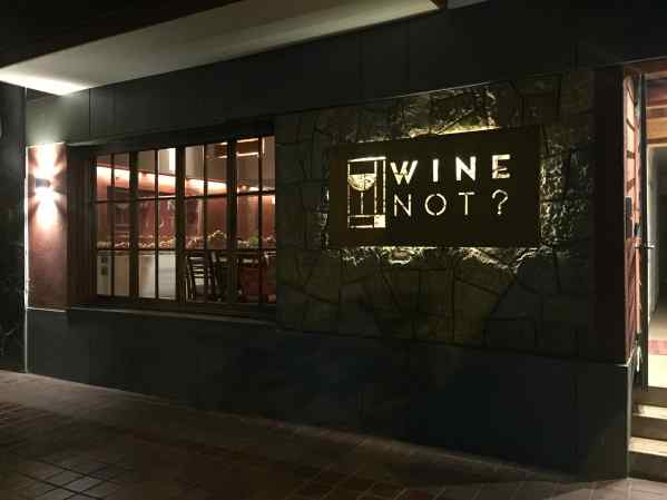 You don't have to leave the town of Mendoza on a wine tour to taste wines. You can also go to a place like this in town.